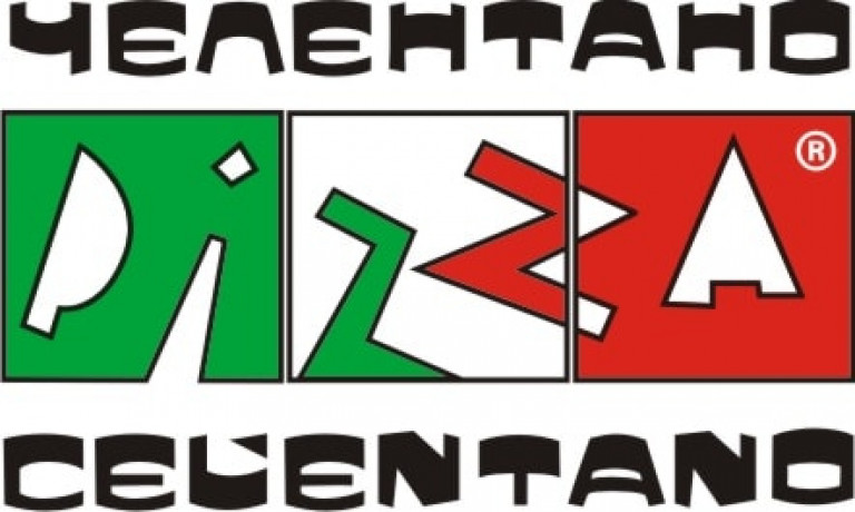 pizza-chelentano